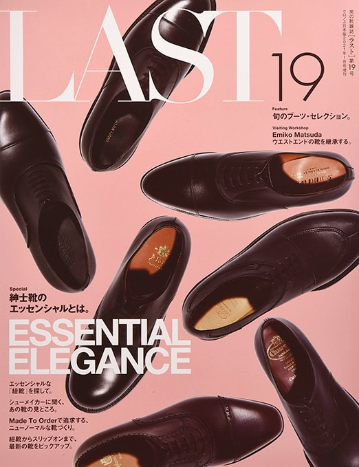 雑誌「LAST 第19号」