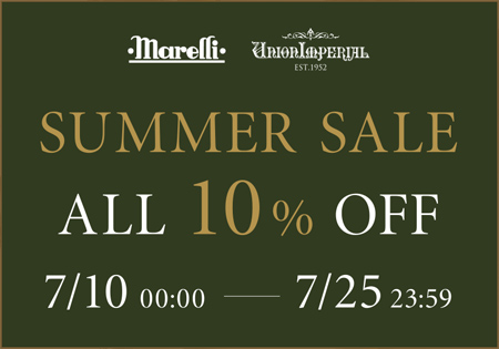 SUMMER SALE! ALL 10% OFF